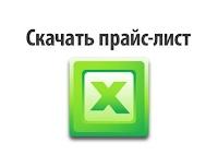 https://sites.google.com/a/ip-tools.ru/irwin/%D0%BF%D0%B8%D1%81%D1%82%D0%BE%D0%BB%D0%B5%D1%82%D1%8B.xls?attredirects=0&d=1