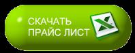 https://sites.google.com/a/ip-tools.ru/irwin/master-almaz/lopaty-dla-snega-sadovyj-instrument/lopaty-dla-snega/168998613_w640_h2048_price_1.png?attredirects=0